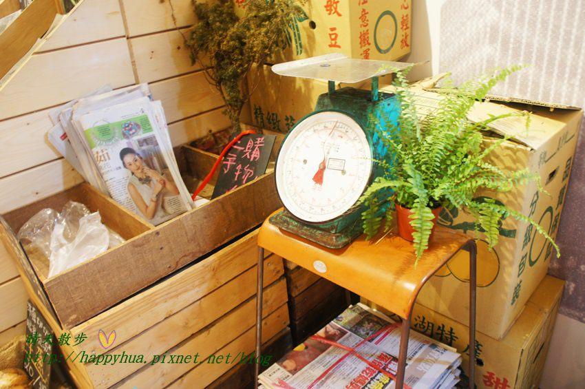 金典 誠食商店 (7).JPG