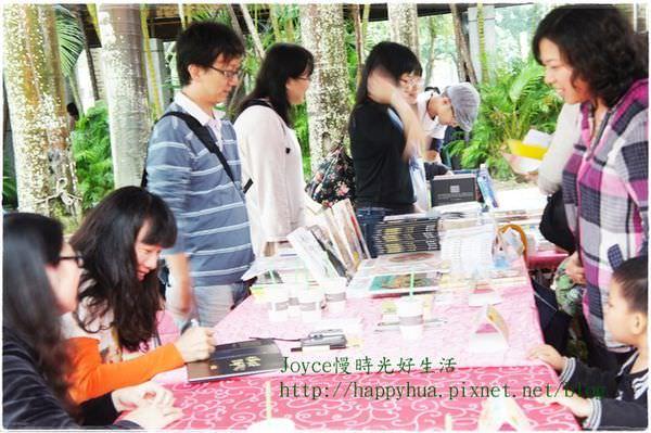 20121117小大繪本館十二週年園遊會 (134).JPG