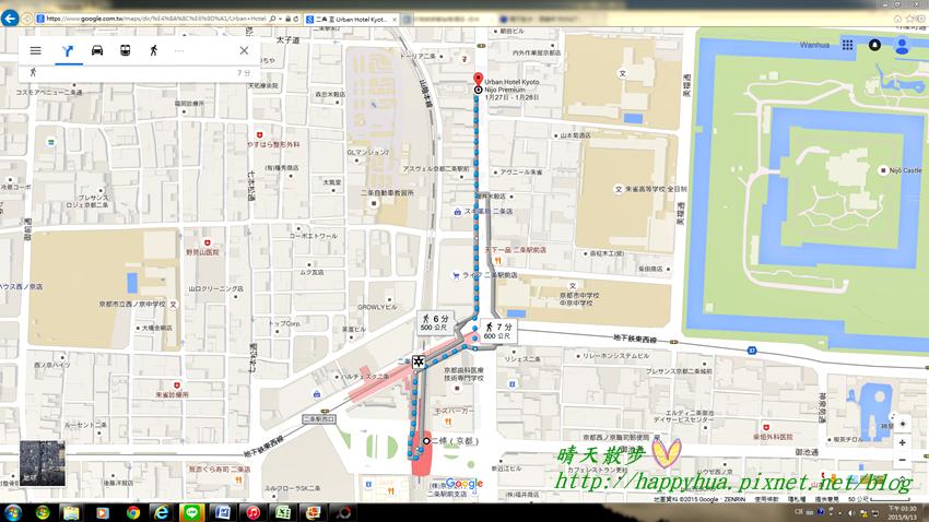 京都二條城高級城市飯店 二條站.png