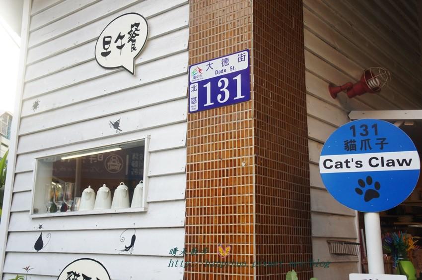 [台中早午餐/寵物餐廳]北區∥貓爪子咖啡(Cat's Claw Brunch & Cafe')~手繪風空間的慵懶早午餐,處處有貓咪的貓餐廳