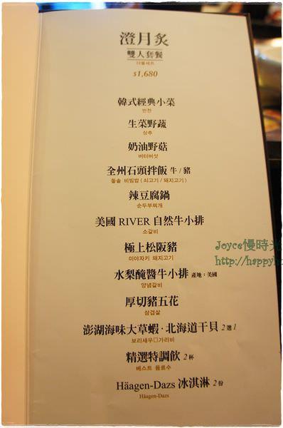 201311黃鶴洞 (3).JPG