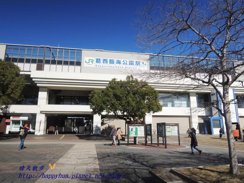 東京景點 花與鑽石大觀覽車 (5).JPG