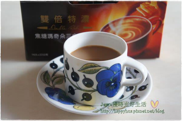 201309雀巢咖啡體驗 (17).JPG