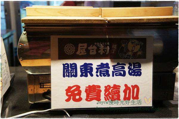 201310大江戶町屋台村 (1).JPG