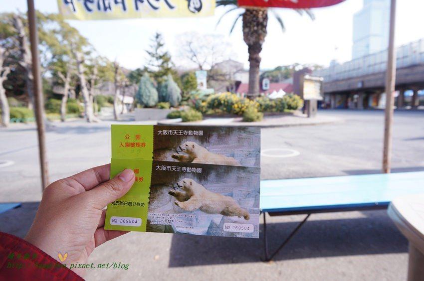 2014大阪天王寺動物園 (11).JPG