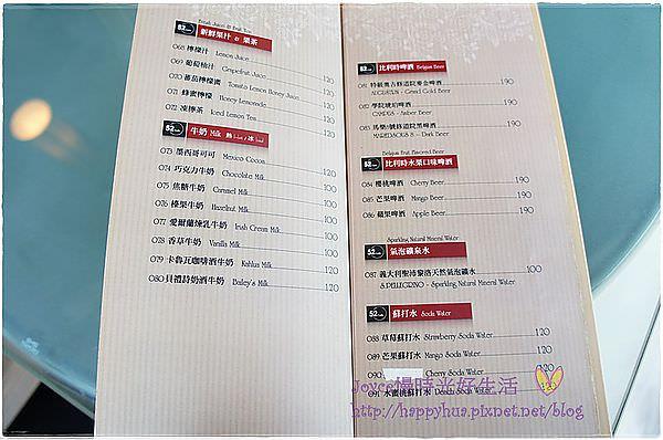 20130152Cafe (22)
