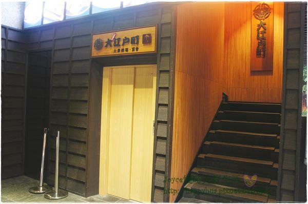 201310大江戶町 (7).JPG