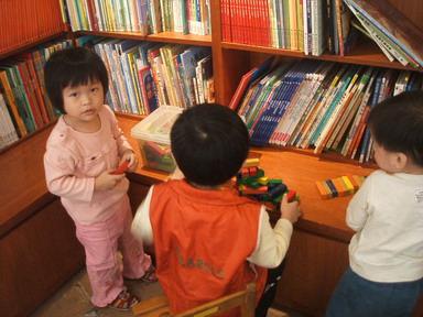 20081115台中三隻小豬 (16).jpg