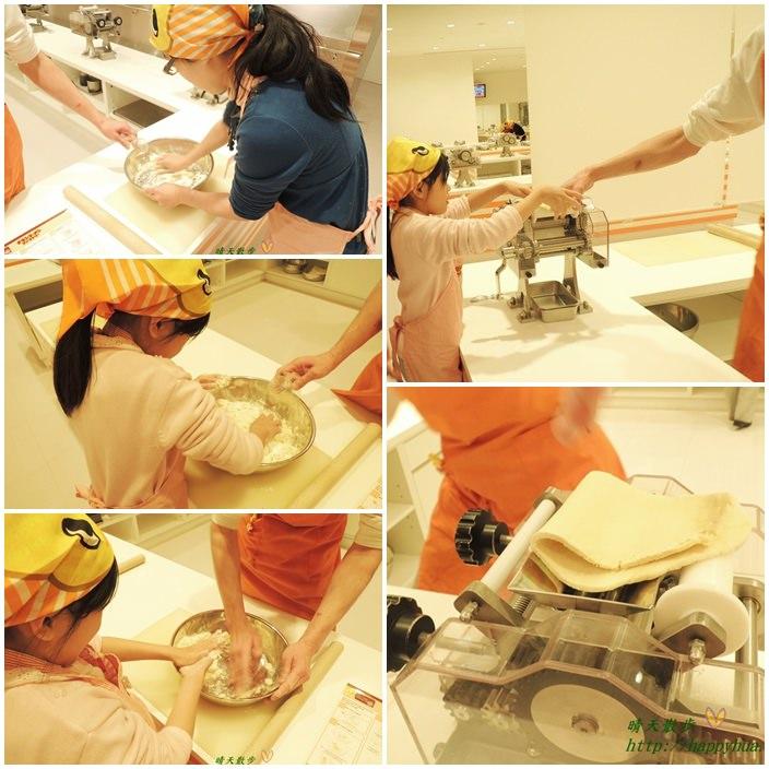 20150129杯麵博物館 雞湯拉麵DIY (6).jpg