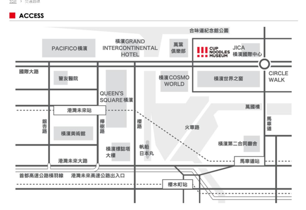 日清地圖.png