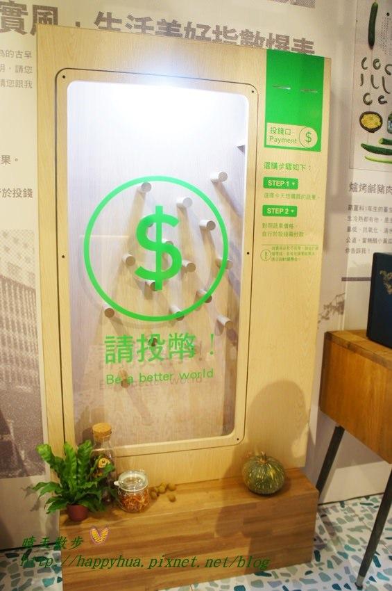 金典 誠食商店 (6).JPG
