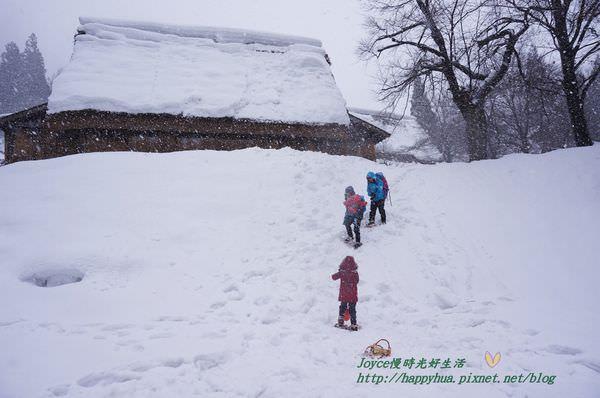 [日本景點]世界遺產五箇山菅沼合掌村&合掌之里:專人導覽的踏雪行程~穿古早雪鞋踏雪、玩雪、造雪屋 風雪中的新奇體驗