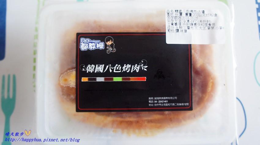 都教授韓國八色烤肉 (5).JPG