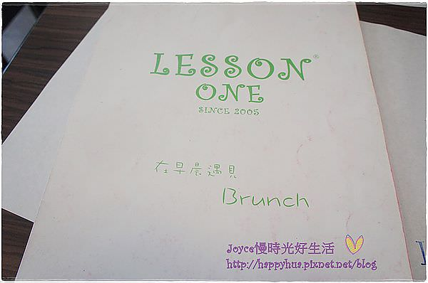2012Lesson One (3)