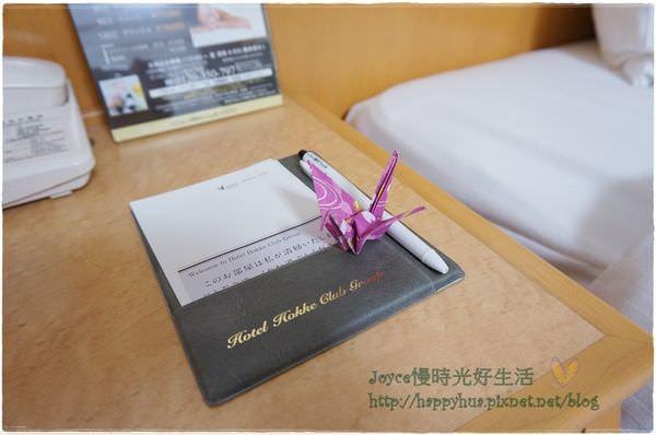 20140119京都法華飯店 (8).JPG