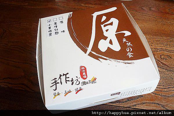 20110908樂活農場手作坊戚風蛋糕 (10).JPG
