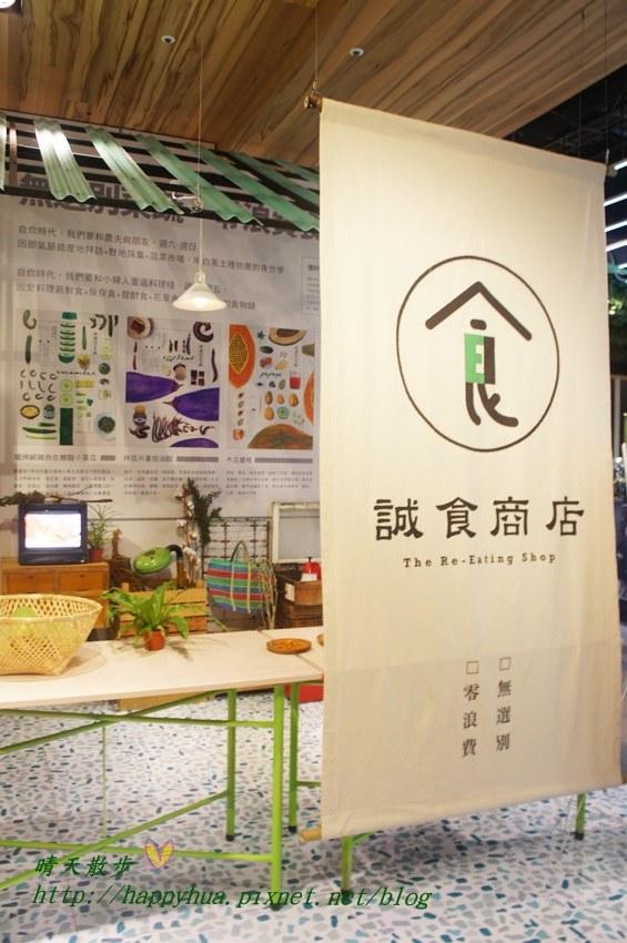 金典 誠食商店 (1).JPG