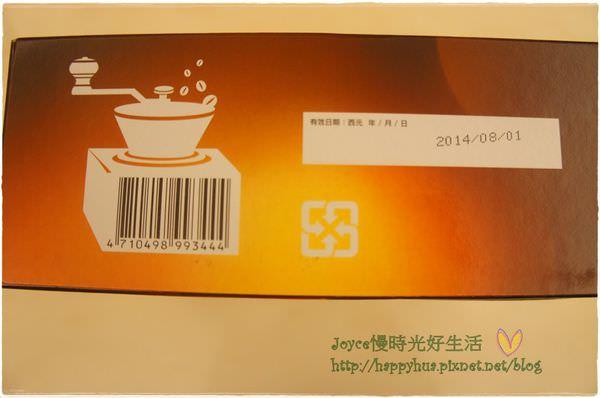 201309雀巢咖啡體驗 (4).JPG