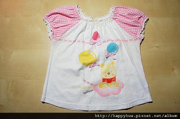 舊衣改造 小孩舊上衣變「吊掛式面紙袋」