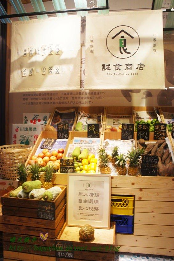 金典 誠食商店 (3).JPG