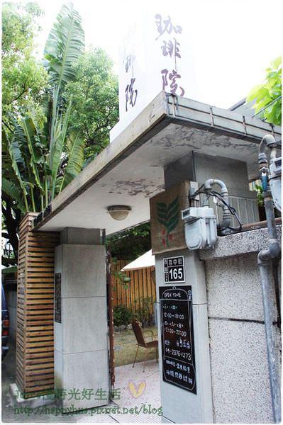 201209珈琲院 (2).JPG