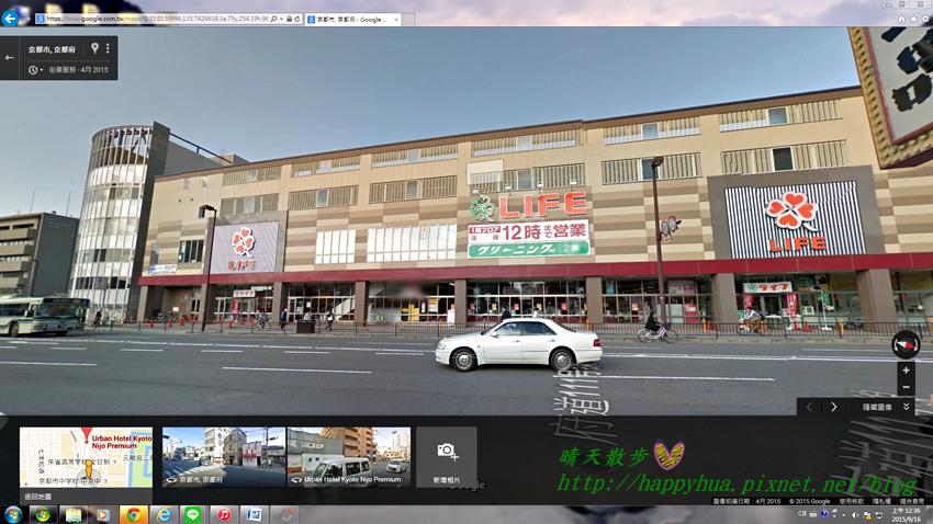京都二條城高級城市飯店 附近賣場.png