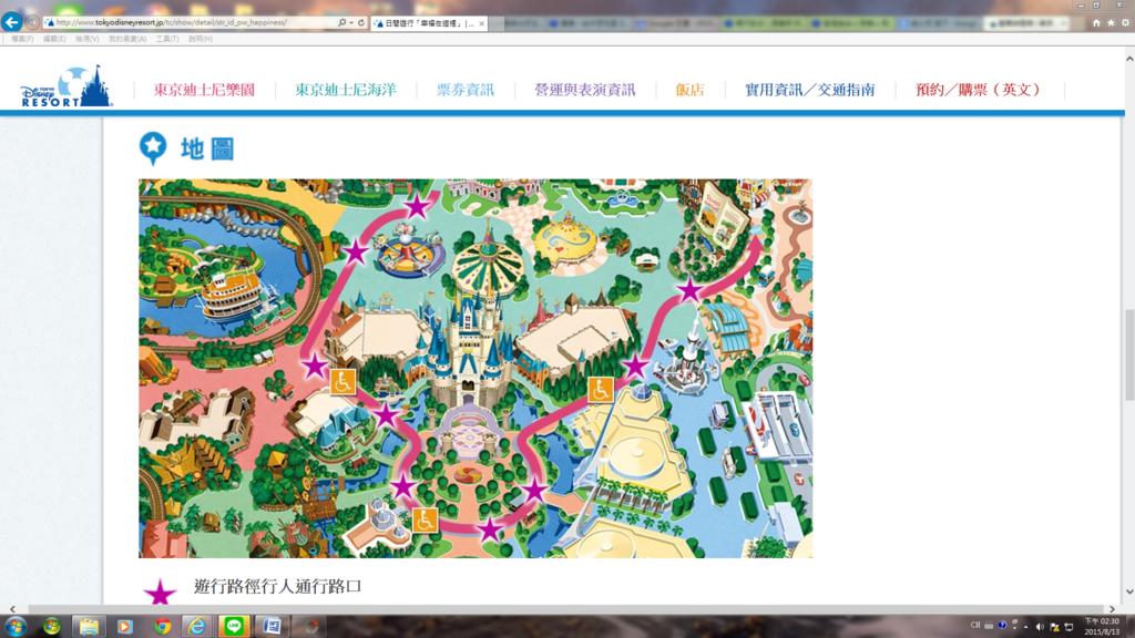 迪士尼遊行路徑.png