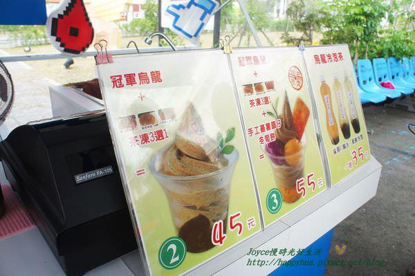南投竹山烏龍夯冰201409 (9).JPG
