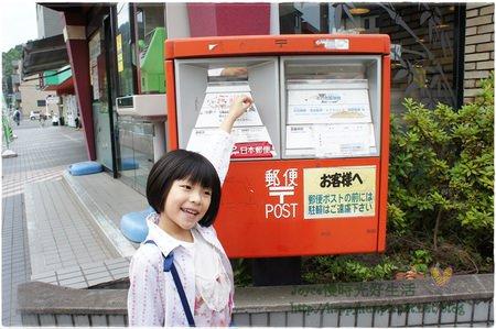 [日本上網]日本上網懶人包!善用免費wifi、無線分享器:Wi2、iVideo、b-mobile、wi-up、wi-ho~無線分享器篇