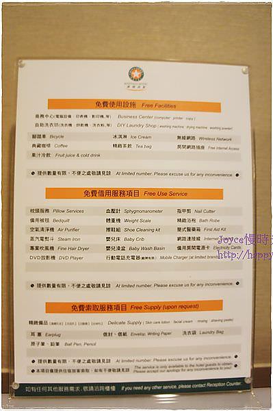 201205高雄住宿康橋商旅城市之星漢神館 (22)