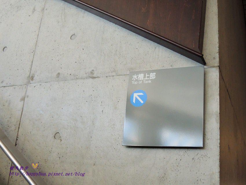 20150131葛西臨海水族園 (112).JPG