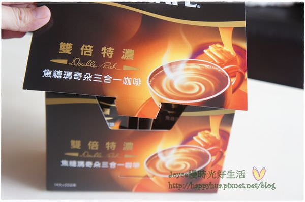 201309雀巢咖啡體驗 (13).JPG
