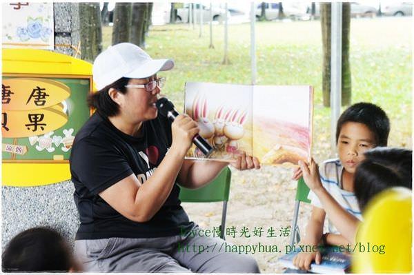 20121117小大繪本館十二週年園遊會 (186).JPG