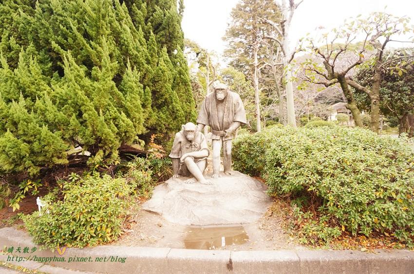 2014大阪天王寺動物園 (61).JPG