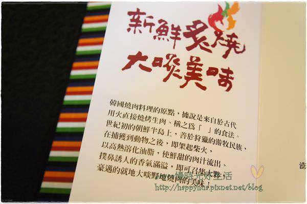 201311黃鶴洞 (30).JPG