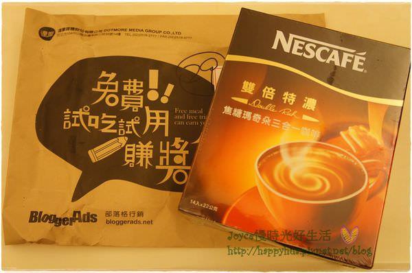 201309雀巢咖啡體驗 (2).JPG
