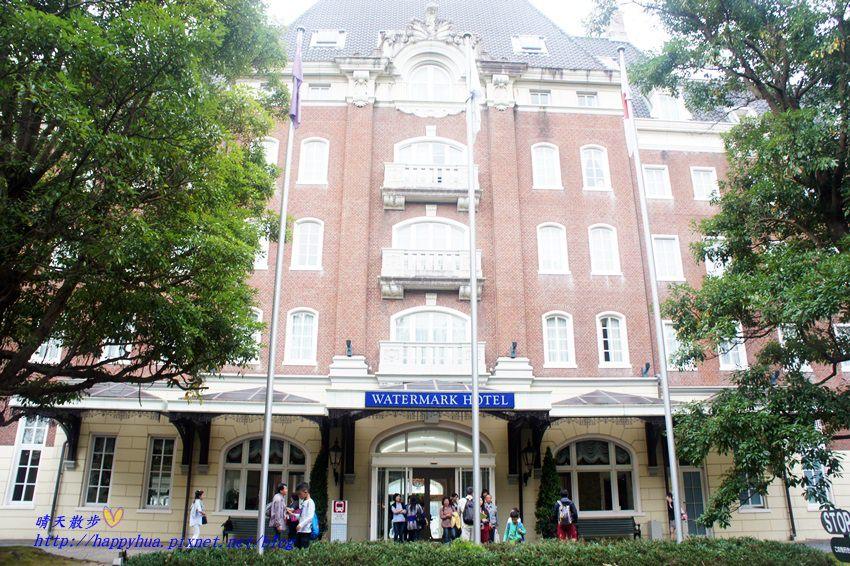 豪斯登堡華特馬克酒店 (1).JPG