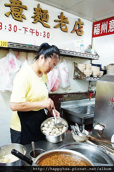 第二市場 福州意麵老店 (3)