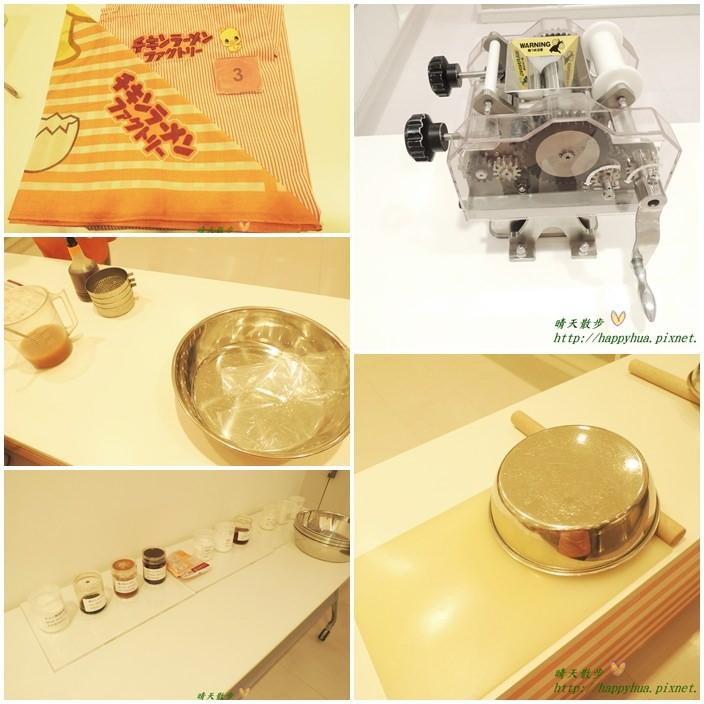 20150129杯麵博物館 雞湯拉麵DIY (5).jpg