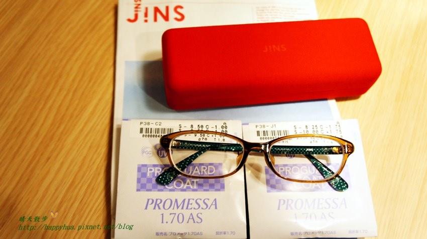 [日本]京都購物∥京都車站Porta地下街JINS配眼鏡~鏡框價含鏡片 三十分鐘快速取件 高度近視、散光也能配 專業、平價又快速