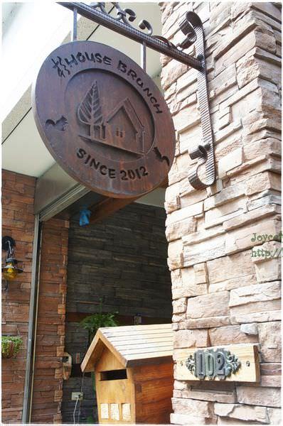 201305杉house (49).JPG