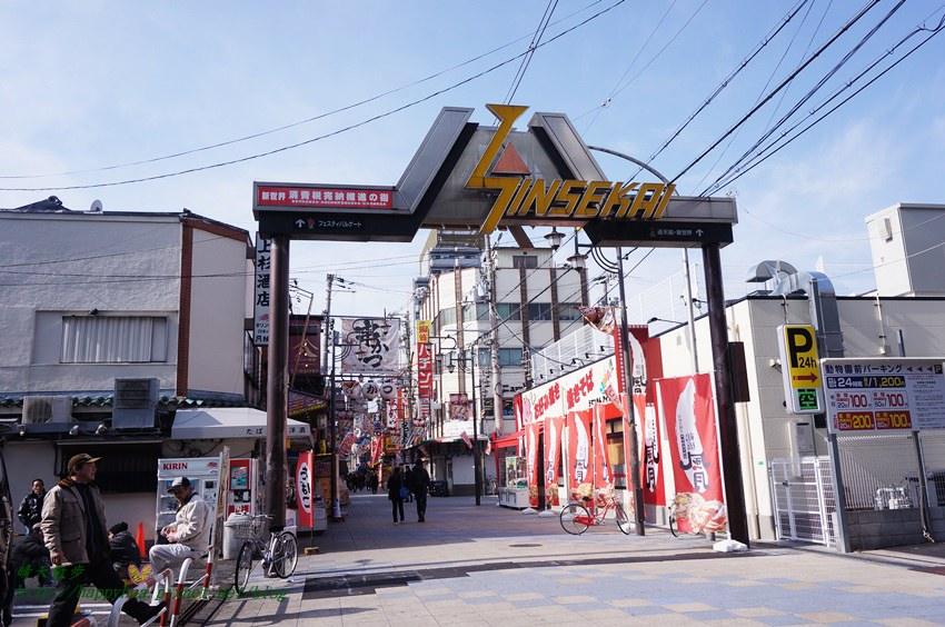 2014大阪天王寺動物園 (6).JPG