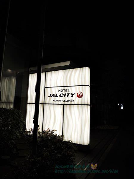 2015橫濱關內日航酒店 (18).JPG