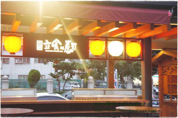 201310大江戶町 (4).JPG