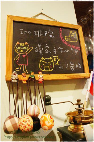 201209珈琲院 (39).JPG