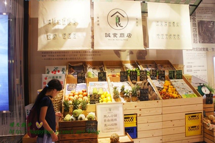 金典 誠食商店 (5).JPG