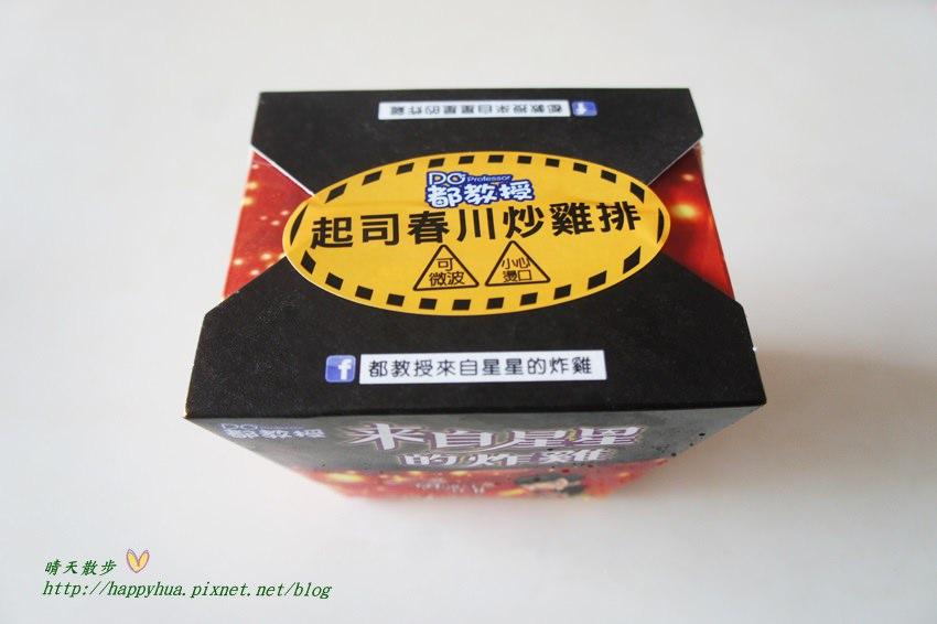都教授起司春川炒雞排 (7).JPG