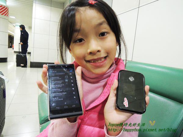 [日本上網]超能量wi-up行動上網分享器,日本親子自由行好夥伴,金鑽機上網吃到飽,無流量限制,租借寄送方便無負擔(文末附九折優惠連結)