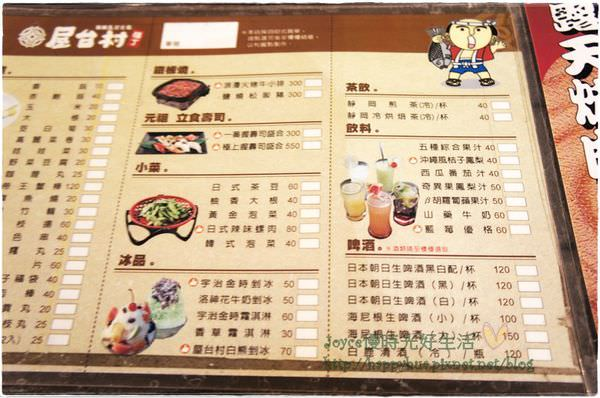 201310大江戶町屋台村 (3).JPG