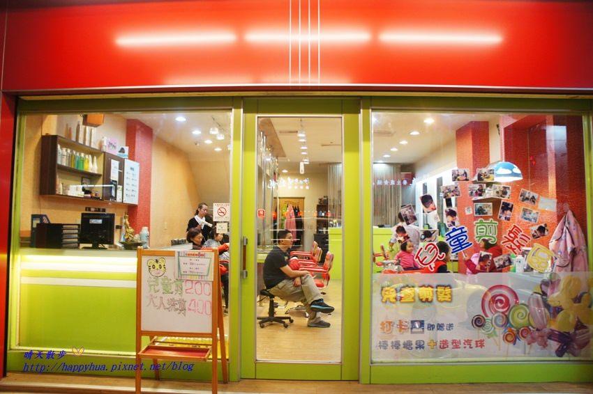 台中美髮 香港風美髮沙龍~兒童剪髮200元起 兒童剪髮區坐小汽車剪髮看卡通 剪髮捐髮做公益